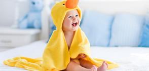 Колко често трябва да къпем бебето?