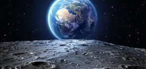 ФАНТАСТИКА ИЛИ РЕАЛНОСТ: 100 души ще живеят на Луната до 2040-а