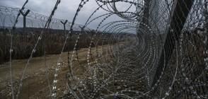 10 000 евро струва преминаването на българо-турската граница