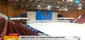 След 35 години: Започва ремонт на Зимния дворец