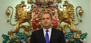 Консултации при президента за новия антикорупционен орган
