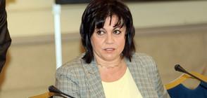 КОНФЛИКТ В БСП: Георги Гергов с остро писмо срещу Нинова