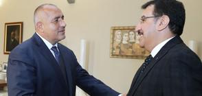 България и Турция ще борят заедно контрабандата и наркотрафика
