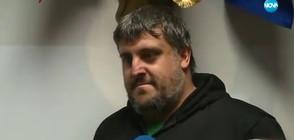 Ще остане ли Спас Василев в ареста?