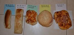 УЧИЛИЩНО МЕНЮ: Тестени закуски от понеделник до петък