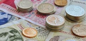 Увеличение на пенсиите с 3,8% от 1 юли