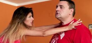"""Сложни любовни драми се разиграват в """"Апартамент 404"""""""