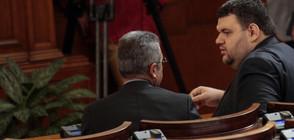 Пеевски и Цонев със закон заради КТБ