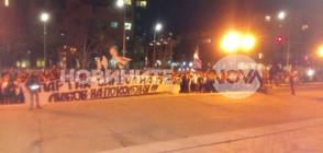 Хиляди футболни фенове блокираха Варна (ВИДЕО+СНИМКИ)