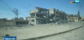 Столицата на ИДИЛ падна (ВИДЕО)