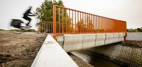 В Холандия откриха първия 3D принтиран мост (СНИМКИ)