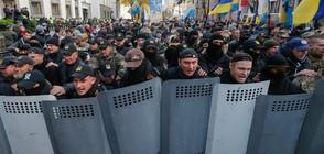 Антиправителствени протести и сблъсъци в Киев