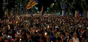 Стотици хиляди каталунци в защита на арестувани лидери