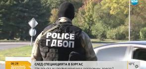 СЛЕД СПЕЦАКЦИЯТА В БУРГАС: Ще поиска ли прокуратурата постоянен арест?