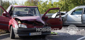Мъж е с опасност за живота след жестока катастрофа (СНИМКИ)