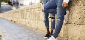 Скъсаните дънки са неподходящи за хората над 37 години