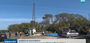 Започна сондирането за първите нови кладенци в Хасково