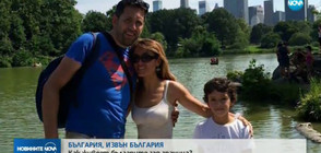 Как живеят българите зад граница?