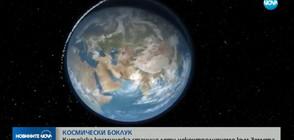 8-тонна космическа станция пада към Земята