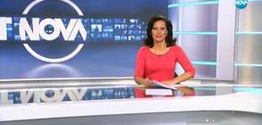 Спортни новини (17.10.2017 - късна)