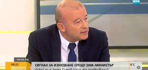 Зам.-министърът, обвинен в изнудване: Ще заведа дела, ще спечеля и ще даря парите
