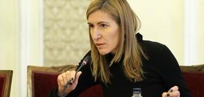 Ангелкова: Ръстът на чуждестранните туристи у нас е 25% спрямо 2015 г.