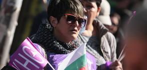 Синдикатите готвят национален протест