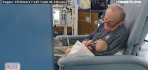 Възрастен мъж помага на недоносени бебета да оцелеят (ВИДЕО)