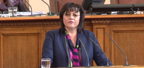 БСП поиска оставката на Валентин Радев и Валери Симеонов (ВИДЕО)
