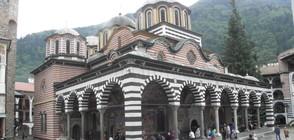Хиляди миряни се стекоха в Рилския манастир