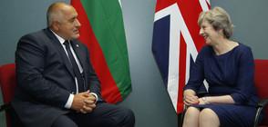 Борисов и Мей: Сътрудничеството ни ще продължи и след Brexit (ВИДЕО+СНИМКИ)