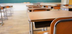 Евакуираха столично училище заради лютива миризма