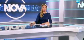 Спортни новини (19.10.2017 - централна)