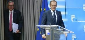 ЕС няма да последничи между Мадрид и Каталуния