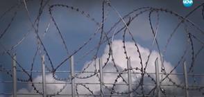 Прикриват ли се нередности по скъпоструващата ограда на турската граница?