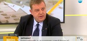 "Каракачанов: Имамите у нас са само чужденци, ""учили"" радикален ислям"