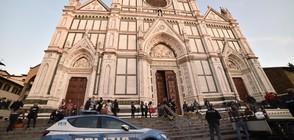 Турист загина в базилика във Флоренция (СНИМКИ)