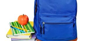 Край на тежките училищни раници