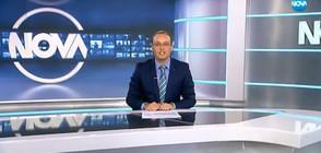 Спортни новини (21.10.2017 - обедна)