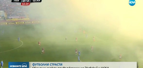"""Две деца в болница след """"Левски"""" - ЦСКА (ВИДЕО)"""
