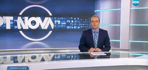 Спортни новини (21.10.2017 - централна)