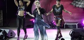 Певицата Пинк оглави британската класация за албуми