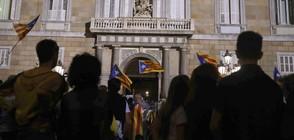 """КАЗУСЪТ """"КАТАЛУНИЯ"""": Пред разпад ли е Испания?"""