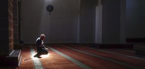 Мюфтийството: 10 млн.лв. годишно са нужни за поддръжка на исляма у нас