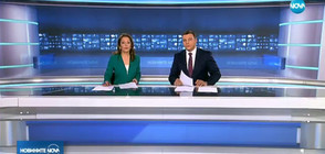 Новините на NOVA (22.10.2017 - централна)