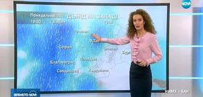 Прогноза за времето (22.10.2017 - централна)