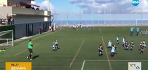 Как трябва да изглежда едно футболно дерби (ВИДЕО)