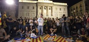 Решаваща седмица за бъдещето на Каталуния (ВИДЕО)