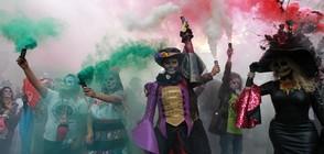 Хиляди на парад за Деня на мъртвите в Мексико (ВИДЕО+СНИМКИ)