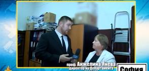 """""""Господари на ефира"""" със скандални разкрития за злоупотреби в Софийския университет"""